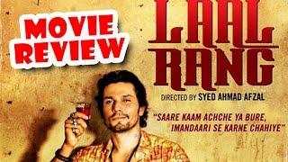 Laal Rang - Movie Review | Randeep Hooda | Akshay Oberoi | Pia Bajpai | New Bollywood Movies Reviews