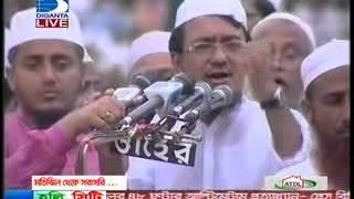 Mufti Fayezullah,mawlana nur hosain kasemi and mawlana mamunul haq, 05/05/2013