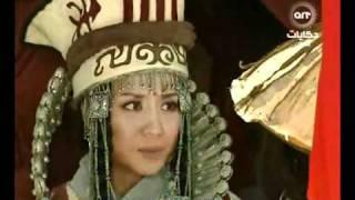 مسلسل جنكيز خان الحلقة الاولى ج1