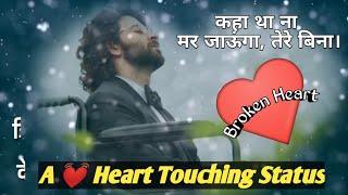 कहा था ना मर जाऊंगा || very Broken 💓 heart song with lyrics || Rahul Jain | 2018 sad song