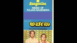 Archana - Kannadalli Kshamisu Enuve