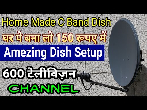 Xxx Mp4 600 Channel🔥Home Made C Band Dish Only 150 ₹ 3gp Sex