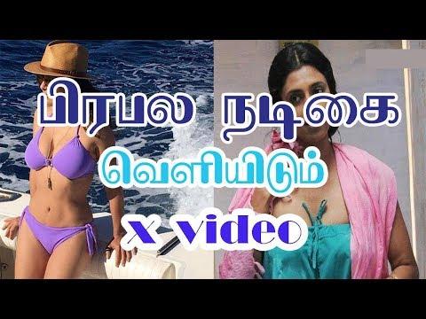 Xxx Mp4 Actress Kasthuri Leaked Xxx Vedio X வீடியோவை வெளியிடும் நடிகை கஸ்தூரி Kollywood News 3gp Sex