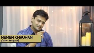 Hemen Chauhan Interview | Chal Man Jeetva Jaiye