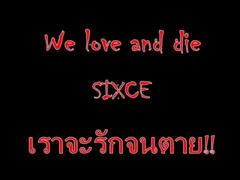 Xxx Mp4 We Love And Die SIXCE 3gp Sex