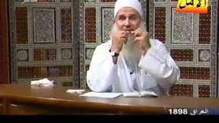 كيف نصلي كصلاة النبي للشيخ محمد حسين يعقوب7