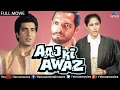 Aaj Ki Awaz Full Movie | Hindi Movie 2017 Full Movies | Hindi Movies | Latest Bollywood Full Movies