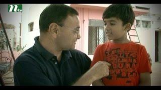 Bangla Natok Chander Nijer Kono Alo Nei l Episode 41 I Mosharaf Karim, Tisha, Shokh l Drama&Telefilm