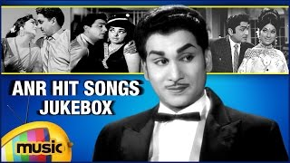 ANR Hit Songs | Telugu Video Songs Jukebox | Mango Music | ANR Hits
