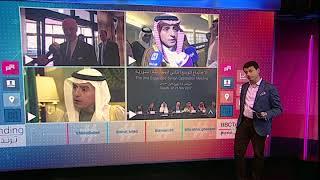 بي_بي_سي_ترندينغ |هل ستقبل #المعارضة_السورية في #مؤتمر_الرياض بدور لـ #الأسد؟