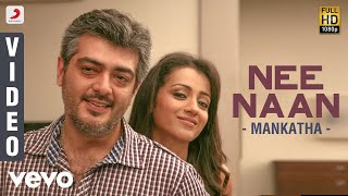 Mankatha - Nee Naan Video   Ajith, Trisha   Yuvan