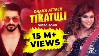 Tikatuli | Full Video Song | Dhaka Attack | Arifin Shuvoo | Mahi | Sanju | Mimo | Dipankar Dipon