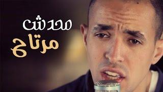 @AxeerStudio   Karavatta   (Cover) محدش مرتاح - حسين الجسمي