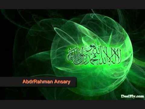 قوڕئانی پیرۆز . سعد الغامدی . سورة آل عمران .کوردی