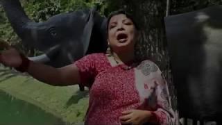 দয়ার ভাওয়াইয়া: ওরে ভাল মানুষটা বেড়েয়া গেইল