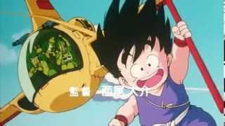 Intro Dragon Ball Aventura Mistica