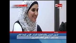 """البحث العلمي - الفيلم التسجيلي """" إطلاق طاقات المصريين في البحث العلمي """""""