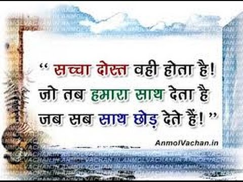 Inspiring quotes about love in Hindi. SPOKEN ENGLISH CLASS IN IMPHAL.