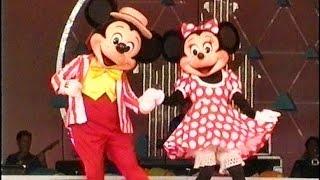 Disney World Is Your World * Tomorrowland Theatre Magic Kingdom * Walt Disney World * May 1993