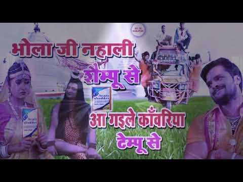 Xxx Mp4 Bol Bam Ka Gana DJ 2018 Shubham Kumar Raja 3gp Sex