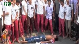 Two killed in road accident at Gopalganj and Savar | News & Current Affairs