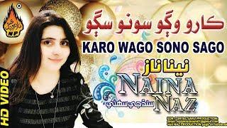Karo Wago Sono Sago - Naina Naz - Album 3 - HD Video