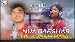 Nua Barsar Devdas Paro (Bhanupratap & Arti) STUDIO VERSION Video L Sambalpuri L RKMedia