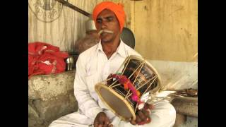 Sound of Dakla