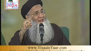 Punjabi Arifana Kalam( Tasbih Pheri Dill Na Phirya)Abdul Rauf Rufi At Ptv.By Visaal