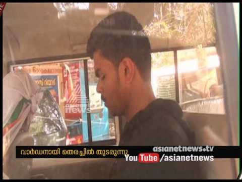 Xxx Mp4 Unnatural Sexual Assault Case 1 Arrested In Kozhikkode FIR 15 Feb 2017 3gp Sex