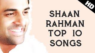 Shaan Rahman Malayalam Songs Top 10 HD - (2018) | Shaan Rahman New Songs | Shaan Rahman Best Songs