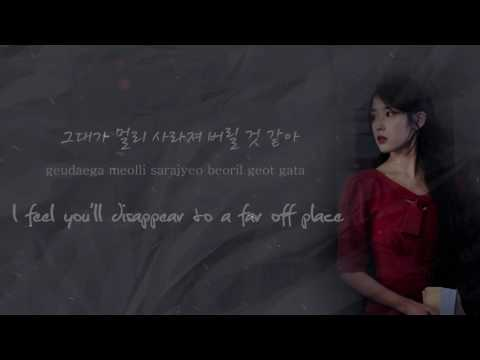Through the Night (밤편지) - IU (아이유) [HAN/ROM/ENG LYRICS]