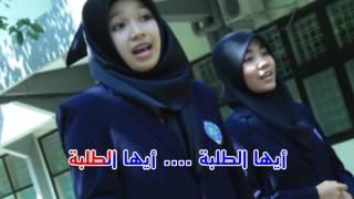 Ahlan Wa Sahlan Jurusan Sastra Arab UM
