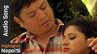 PANCHHI - New Nepali Movie GHAMPANI Audio Song 2017 Ft. Dayahang Rai, Keki Adhikari