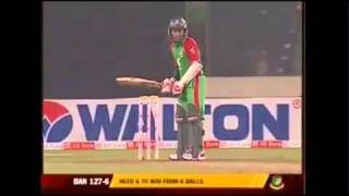 Bangladesh vs West Indies T20 International (Last 2 overs) October 112011