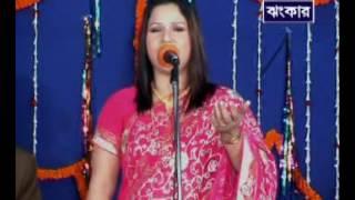 AMAR PROTHI BALOBASHA THAKE JODI MONE - BAUL SONG