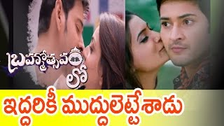 Mahesh Given Lip Lock To Samantha And Kajal In Brahmotsavam Movie