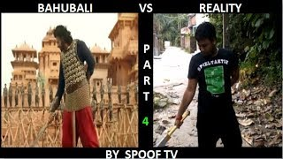 BAHUBALI VS REALITY || PART 4 || EXPECTATION VS REALITY || SPOOF TV STYLE ||BY SPOOF TV