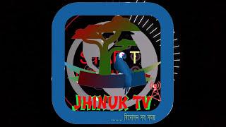 গোষল করার ভিডিও ।। BD GOSOL Video ।। গোসল কাকে বলে 2017