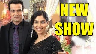 Sakshi Tanwar and Ronit Roy to be Paired up in an All NEW SHOW | REVEALED