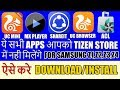 How to download/install UC mini,uc browser,mxplayer,shareit,ACL from Tizen store Samsung z1,z2,z3,z4