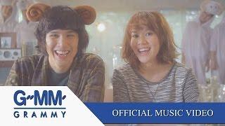 YOU YOU YOU - เอิ๊ต ภัทรวี feat. Ammy The Bottom Blues 【OFFICIAL MV】