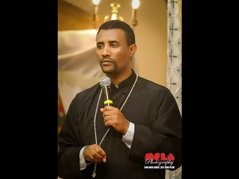 New Ethiopian Orthodox Tewahedo Sibket Memher Hizkias