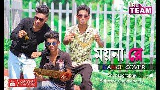 Moyna Re Dance Cover | Tasrif Khan | Kureghor Band | Bangla New Song 2018 | rdx Team presents