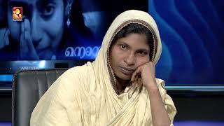 Kathayallithu Jeevitham | Today_27-07-2018 @ 9:30 PM | Amrita TV |