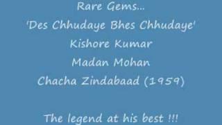 Des Chhudaye Bhes Chhudaye - Kishore Kumar rare gems