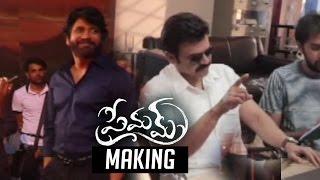 Venkatesh & Nagarjuna Episodes Making Video | Premam Movie Making | TFPC