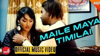 New Nepali Song 2016/2073 || MAILE MAYA TIMILAI - Shiva Pariyar (Official Video) | Kamana Digital