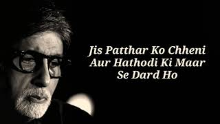 Amitabh Bachchan||best motivational quotes in hindi inspirational video|| new WhatsApp status 2019