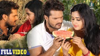 Gajab Shuruat Hokhata | Full Song | Khesari Lal Yadav, Kajal Raghwani | Main Sehra Bandh Ke Aaunga